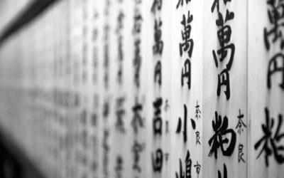 Język Japoński – tłumaczenia